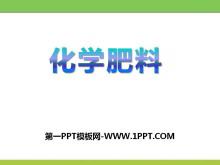 《化学肥料》盐PPT课件