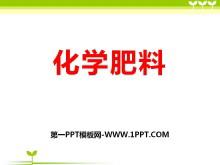 《化学肥料》盐PPT课件2