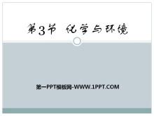 《化�W�c�h境》化�W�c社��生活PPT�n件