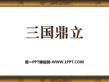 《三国鼎立》政权分立与民族交融——三国两晋南北朝PPT课件2