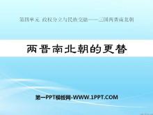 《��x南北朝的更替》政�喾至⑴c民族交融――三����x南北朝PPT�n件2