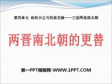 《��x南北朝的更替》政�喾至⑴c民族交融――三����x南北朝PPT�n件3