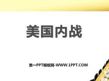 《美国内战》资产阶级统治的巩固与扩大PPT课件3
