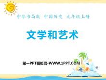 《文�W和��g》近代科�W文化PPT�n件