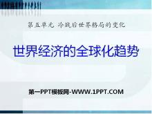 《世界���的全球化��荨防�鸷笫澜绺窬值淖�化PPT�n件2
