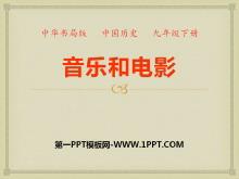 《音�放c�影》�F代科�W文化PPT�n件2
