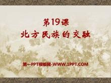 《北方民族的交融》三国两晋南北朝时期PPT课件