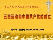 《五四�\�雍椭��共�a�h的成立》新民主主�x革命的�d起PPT�n件2