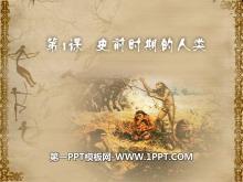 《史前时期的人类》人类起源与上古文明PPT课件2