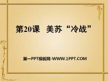 《美苏冷战》多元发展的当代世界PPT课件2