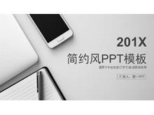 灰色整洁扁平化办公场景的工作计划PPT模板