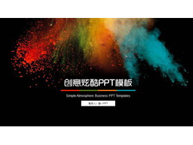 色彩斑斓的动态时尚艺术设计PPT模板