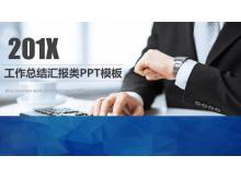 商务白领背景的工作总结述职报告PPT模板