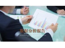 数据图表背景的数据分析报告PPT模板