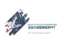 蓝灰色创意公司简介PPT模板