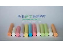 彩色粉笔背景的毕业论文答辩PPT模板