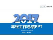 蓝色扁平化实用工作总结计划PPT模板