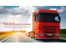 红色卡车背景的物流运输行业PPT模板