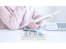 粉色清新女生述职报告必发88模板
