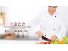 美女厨师烹饪背景的健康饮食PPT模板