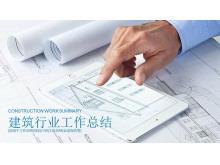 建筑图纸背景的房地产PPT模板