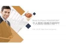 棕色简洁个人简历自我介绍PPT模板