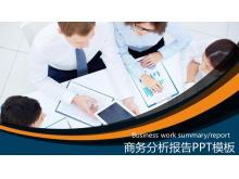 商务团队开会讨论背景的数据分析报告PPT模板
