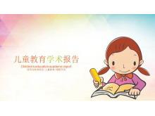 卡通儿童写作背景的儿童平安秒速赛车pk10学术报告平安彩票官网