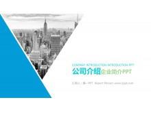 蓝色图形与商业建筑背景的公司简介PPT模板