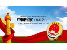 中���z查徽章背景的�z察�C�PPPT模板