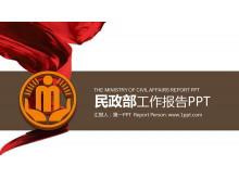 动态民政部工作报告PPT模板