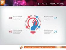蓝红搭配的时尚行业公司简介PPT图表大全