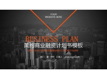 欧美城市建筑背景的商业融资计划书PPT模板