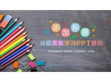 创意黑板铅笔背景的教育培训明升体育