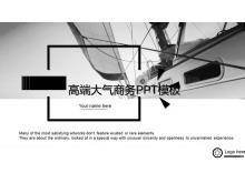 游艇背景的大气旅游PPT模板