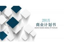 蓝白立体几何体背景商业融资计划书PPT模板