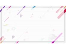 彩色时尚PPT边框素材免费下载