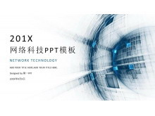 蓝色动态抽象科技行业工作汇报PPT模板