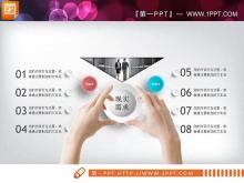 彩色动态时尚微立体商务计划书PPT图表大全