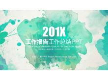 绿色水墨背景的工作总结工作报告PPT模板