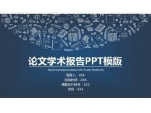 透明图标装饰的毕业论文答辩PPT模板