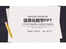 灰色扁平化信息化教学PPT模板下载