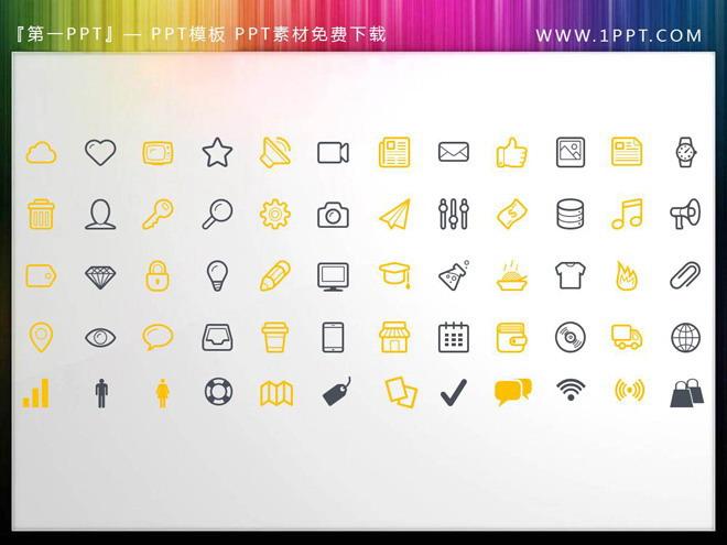上百个黄色细线风格PPT图表素材