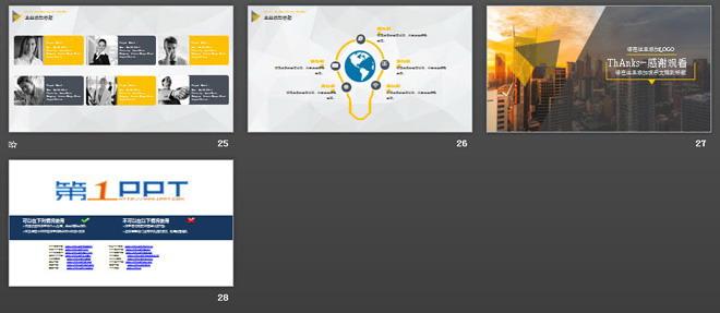 城市建筑背景的简约杂志风格通用商务PPT模板