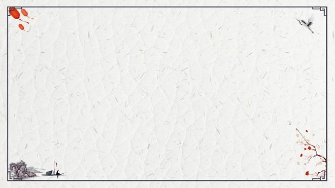 简洁实用中国风ppt边框背景图片