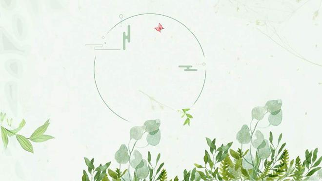 三張唯美綠色水彩植物ppt背景圖片