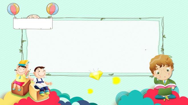 四张可爱卡通ppt背景图片免费下载