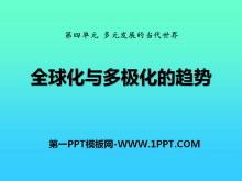 《全球化与多极化的趋势》多元发展的当代世界PPT课件2