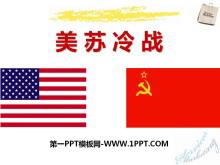 《美苏冷战》多元发展的当代世界PPT课件3
