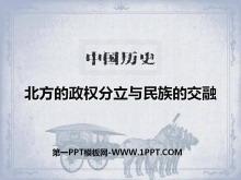 《北方的政�喾至⑴c民族交融》魏�x南北朝的政�喾至⑴c�^域�_�lPPT�n件